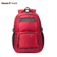 卡拉羊双肩包男女15寸电脑包休闲旅游背包大容量中学生高中生书包CX5966