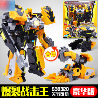 迷你特工队米米秘密变形金刚机器人套装玩具男孩3-6-9-10岁