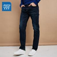[超级大牌日每满299-150]真维斯牛仔裤男 冬装男装弹力修身直筒长裤韩版青年裤子