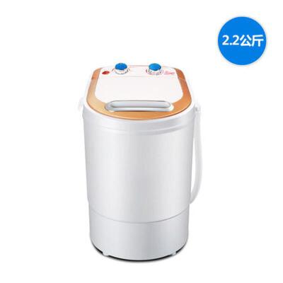 婴儿洗衣机儿童家用迷你洗衣机小型半自动单桶筒2.2KG容量