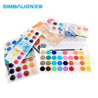 雄狮固体水彩24色28色36色透明水彩颜料学生绘画初学者粉饼水彩