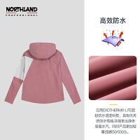 诺诗兰冲锋衣女士2021春夏新款轻量防水防泼水透气夹克NWJBH2102S