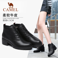 camel骆驼2018秋季新款时尚英伦马丁靴牛皮休闲靴子方跟系带女短靴