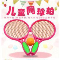 儿童网球拍 幼儿园宝宝玩具 亲子羽毛球拍 小孩子从小锻炼体育用品 小学生初学者幼教玩具球拍