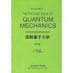 图解量子力学(第二版)(英文版)
