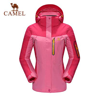 【满259减200元】camel骆驼户外女款冲锋衣 防风保暖三合一两件套冲锋衣