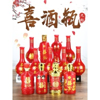 婚庆白酒瓶空瓶结婚酒瓶陶瓷酒瓶喜酒瓶婚宴喜庆红色酒瓶包装 红色