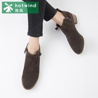 热风hotwind冬季新款时尚潮流圆头平底双拉链休闲鞋女士短靴H02W7305