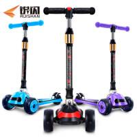 锐闪儿童滑板车2-3-6-14岁小孩三四轮闪光轮宝宝踏板车折叠滑滑车
