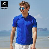 凯乐石polo衫 男短袖t恤夏季透气运动户外针织T恤