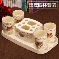 陶瓷卫浴四件套欧式洗漱五件套含托盘浴室用品套装件牙刷杯漱口杯
