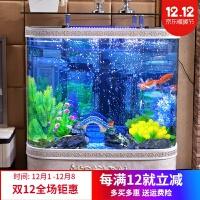 家装软饰 圆形鱼缸水族箱1.2米家用客厅落地免换水生态玻璃中大型欧式缸金