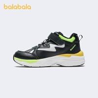 【2件4折价:100】巴拉巴拉官方童鞋男童运动鞋中童慢跑2020时尚经典老爹鞋冬季款式