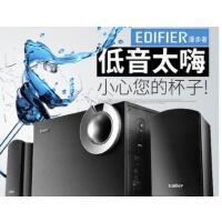 【支持礼品卡】Edifier/漫步者 R206MP3多媒体电脑音箱2.1台式家用低音炮音响