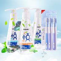 纳诺神蜂悦系列按压式牙膏3瓶装送牙刷4支