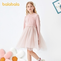【�_�W季 折后�B券�A估�r:94】巴拉巴拉童�b�和��B衣裙秋冬女童裙子大童甜美�W�裙洋��