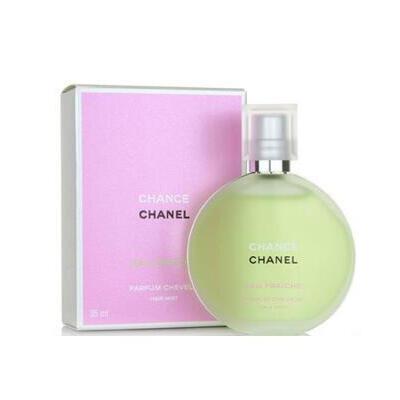 【包邮】Chanel/香奈儿 清新绿色邂逅女士发香雾淡香水持久100ml 冬季护肤 补水保湿