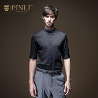 PINLI品立2020夏季新款男修身半袖五分袖短袖衬衫上衣B201313357