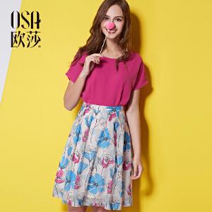 欧莎2016夏季新款女装 蝙蝠袖上衣印花裙子两件套套装B15125