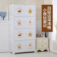 大号欧式双开门收纳柜家用组合储物柜书柜卧室塑料整理宝宝衣柜