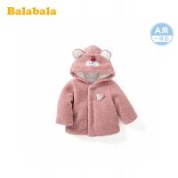 巴拉巴拉宝宝棉服女童棉衣婴儿冬装棉袄2019新款毛茸茸卡通外套女