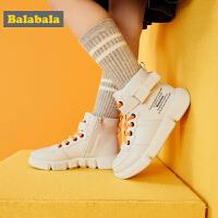 【2件5折价:119.5】巴拉巴拉女童鞋子2019新款板鞋男童大童鞋儿童中帮鞋大童冬季潮鞋