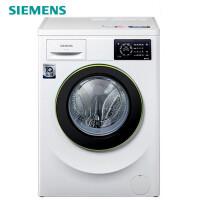 西门子(SIEMENS) WM10L2600W 7.5KG全触控滚筒洗衣机 德国全新笑脸设计 简而不凡 洗护升级