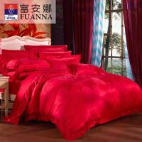富安娜家纺床上用品婚庆多件套结婚六件套大红提花套件西西里爱恋