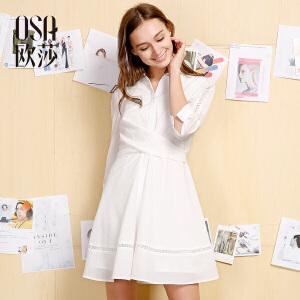 欧莎2018夏季新款女装白色收腰淑女百搭连衣裙S117B13031