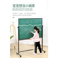 凯微白板支架式移动黑板墙家用办公室小白板挂式教学培训立式白班写字板双面磁性大黑板支架式儿童记事板家用
