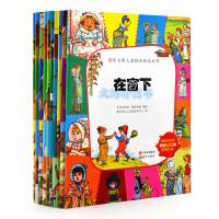 全10册国际大师儿童精品绘本 富有的鸭太太.鹅妈妈的童谣.凯特・格林纳威的游戏之书.孩子和花儿的故事在窗下.孩子的di