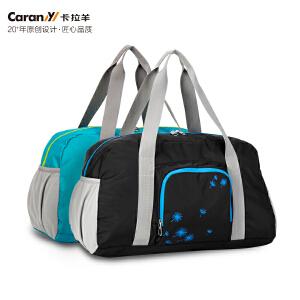 卡拉羊可折叠旅行包大容量行李包时尚休闲百搭防水便携单肩斜挎手提包CX3251