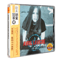 艾薇儿 Avril Lavigne:我的小小世界My World (CD DVD)