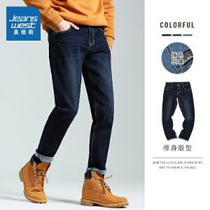 [超级大牌日每满299-150]真维斯牛仔裤男 2018冬装新款 韩版男士修身弹力时尚简约牛仔裤潮