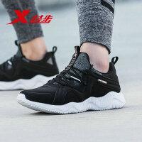 特步女鞋运动鞋跑步鞋轻便缓震女休闲鞋882418119532