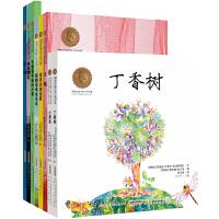 国际安徒生奖大奖书系(图画书第一辑 套装三 共8册)