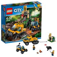 [当当自营]LEGO 乐高 City城市系列 丛林半履带车任务 积木拼插儿童益智玩具60159