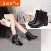 红蜻蜓女鞋2017秋冬新款粗跟短靴女英伦百搭牛皮短筒女靴子