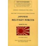 【预订】Japanese Military Forces (March 1942)