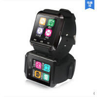 palmhang/掌航手环安卓智能蓝牙手表穿戴腕带运动睡眠计步器