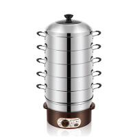 家用时尚电蒸锅不锈钢大容量家用电蒸笼