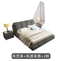 布�床可拆洗婚床�p人床1.8北�W�床��s�F代主�P�包床1米5布床 床+2床�^柜+床�|(乳�z床�|白) 下�握��渥㈩�色