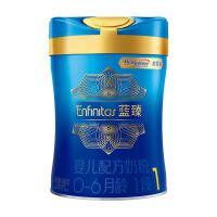 美赞臣蓝臻婴儿配方奶粉 1段(0-6月龄婴儿适用) 900克罐装 荷兰进口 20倍乳铁蛋白