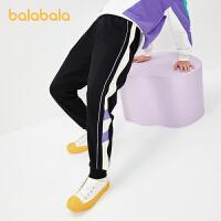 【3件5折价:70】巴拉巴拉儿童裤子童装儿童运动裤女大童韩版时尚洋气春秋款