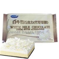 帝王花 白巧克力块 代可可脂巧克力 DIY手工 烘焙原料1kg 包邮