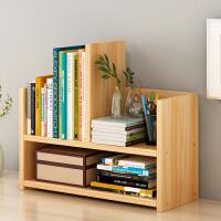 亿家达 简易桌面置物架 创意书架 桌上置物架简约现代办公桌收纳小书架