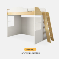 男女孩多功能衣柜床儿童床高低子母床书桌双层床 其他更多形式