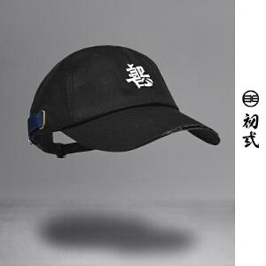 初�q中国风潮牌鸭舌帽男女街头嘻哈刺绣运动弯檐棒球帽子