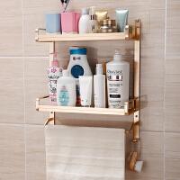 太空铝浴室免打孔置物架洗漱台强力吸盘置物架厨房用品储物架