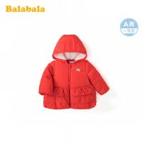 【3.5折价:83.65】巴拉巴拉女童棉服宝宝棉衣儿童棉袄0-1岁婴儿衣服外套2020新款女